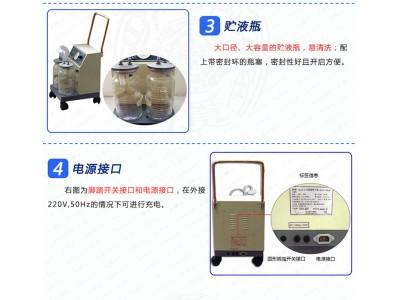 斯曼峰NKJX-2 型内窥镜吸引器