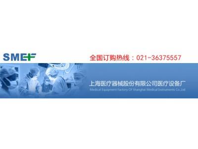 益生JT-2B型机械手术床