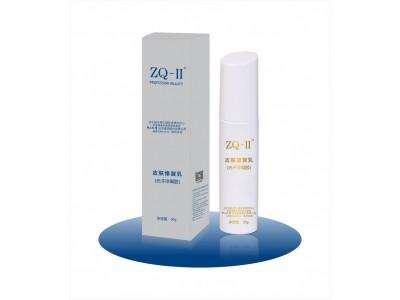 ZQ-II皮肤修复乳(光子冷凝胶)(械字号)