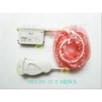 维修/PHILIPS C5-2 B超探头