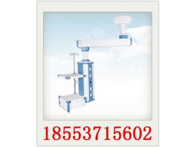 单臂电动外科塔 单臂电动外科塔价格 单臂电动外科塔厂家