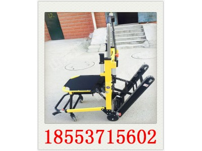 履带式楼梯轮椅 履带式楼梯轮椅价格 履带式楼梯轮椅厂家