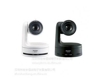 视频会议摄像头AW-HE130MC
