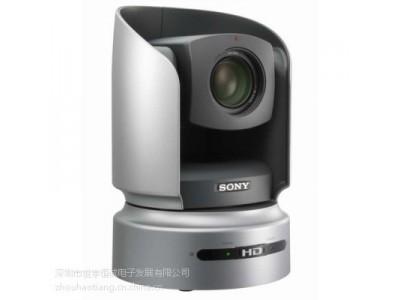 视频会议摄像头BRC-H700