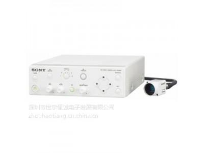 高清眼科手术摄像系统MCC-500MD