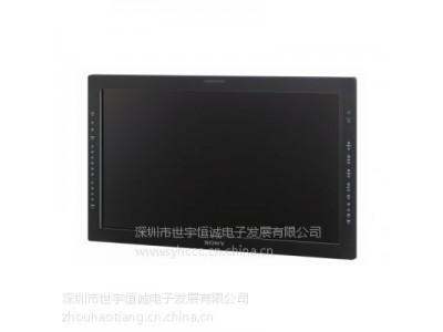 3D显示器LMD-3251TC