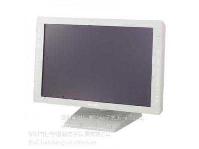 索尼24寸液晶监视器LMD-2451MC