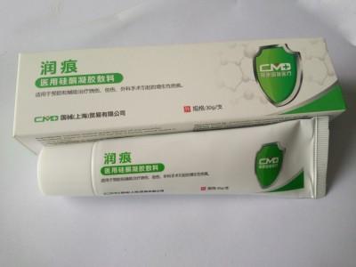 医用硅酮凝胶敷料(润痕)治疗新旧疤痕