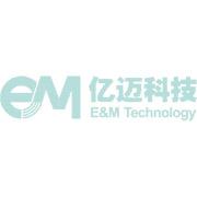 武汉亿迈医疗科技有限公司