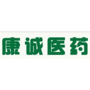 陕西康诚医药有限公司