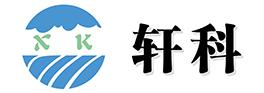 南京轩科环保科技有限公司