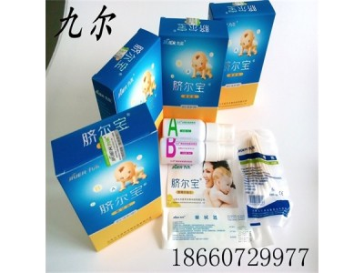 婴儿脐带护理组合