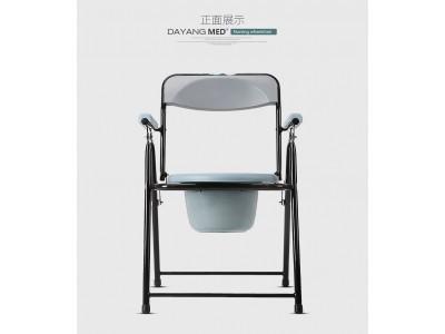 坐便椅 2899(3)