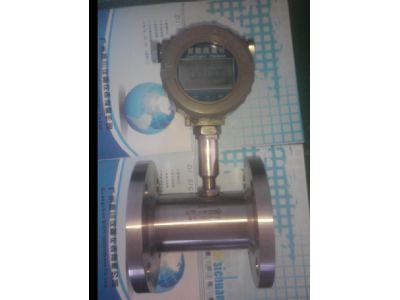 LWGY-DN40系列液体涡轮流量计液体流量传感器