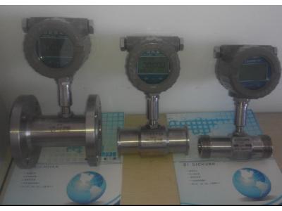LWGY-DN50型涡轮流量传感器