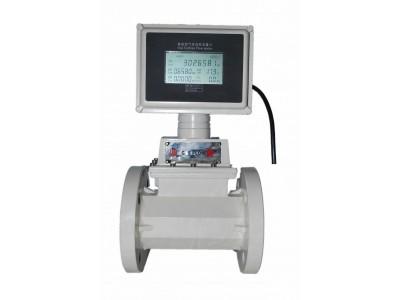 LWGY系列叶轮式智能涡轮流量计天然气流量计测量沼气设备