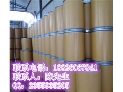 盐酸安他唑啉原料药(CAS:2508-72-7)