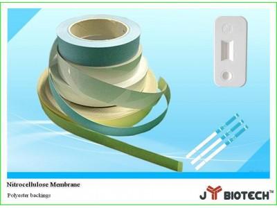 硝酸纤维素莫(NC膜)