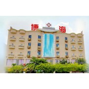 晋江池店博海医院