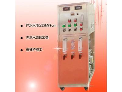 EDI设备|电渗析纯水机|连续电除盐系统