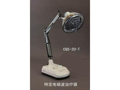 CQS-20T蜀轩蜀水神灯