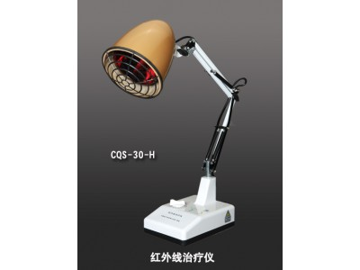 CQS-30H红外线台式神灯