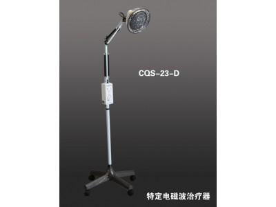 CQS-23D蜀轩蜀水神灯