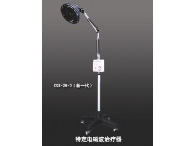 CQS-26D蜀轩蜀水神灯
