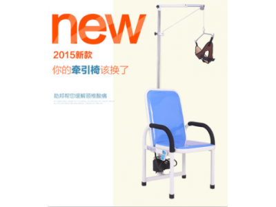 E08助邦电动牵引椅
