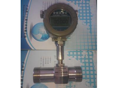 LWGYC涡轮流量计(电流输出型)