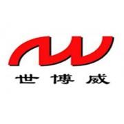 世博威上海展览有限公司