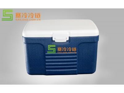 50;L冷藏箱