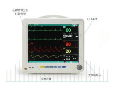 EM9000E多参数床旁监护仪
