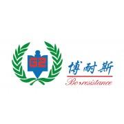 上海赣坚机械有限公司