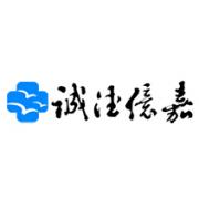 深圳市诚德亿嘉生命科学有限公司