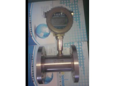 LWGY系列液体涡轮流量计传感器带电流输出