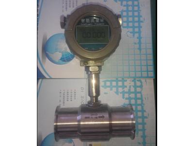 电流、脉冲信号输出型涡轮流量计