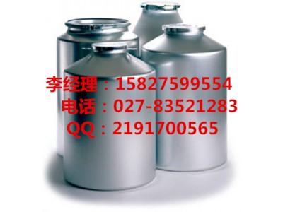 硫酸阿托品原料药