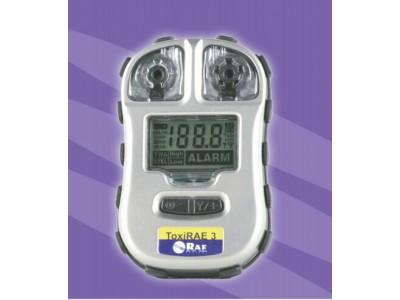 手持式华瑞PGM-1700硫化氢气体检测报警仪
