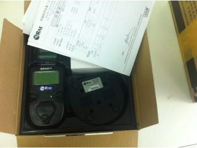 华瑞PGM-2400四合一气体检测报警仪