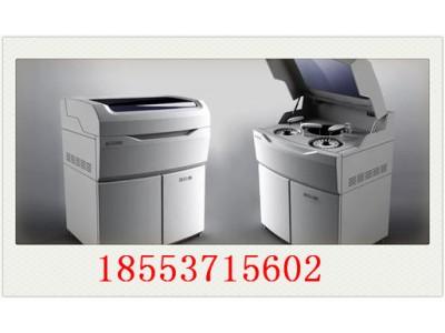 HF-800B生化(微量)分析仪