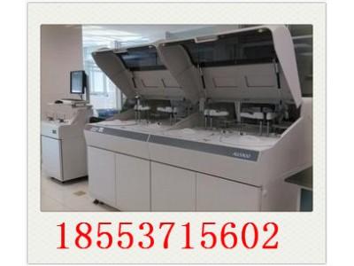 HF-180全自动生化分析仪