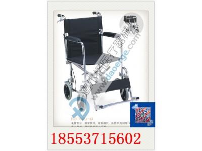 钢质手动轮椅