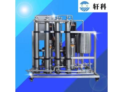 多功能膜分离设备优质供应商