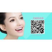 南京网上在线青春痘咨询