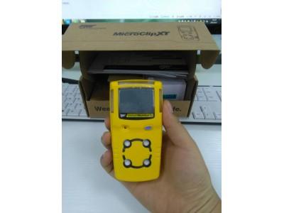 霍尼韦尔便携式气体检测报警仪MC2-4