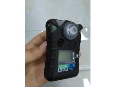 梅思安AltairPro氧气检测仪