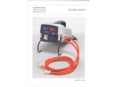安究间歇式充气压力系统(抗血栓泵)
