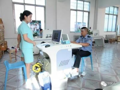 HRA-Ⅱ人体电阻抗评测分析仪亚健康检测仪