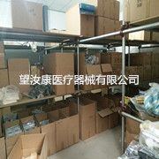 安平县望汝康医疗器械有限公司